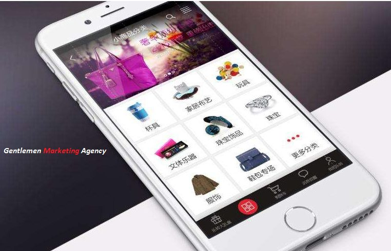 All about e-commerce in China