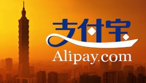 Mcommerce in China ALipay
