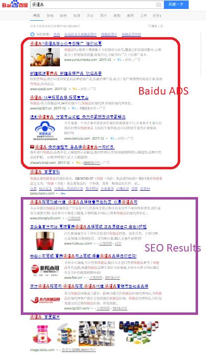 Baidu SEM (Search Engine Marketing) Guide in China - Marketing China