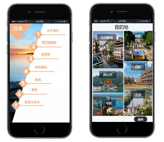 WeChat Marketing : Top Strategies Revealed - Marketing China