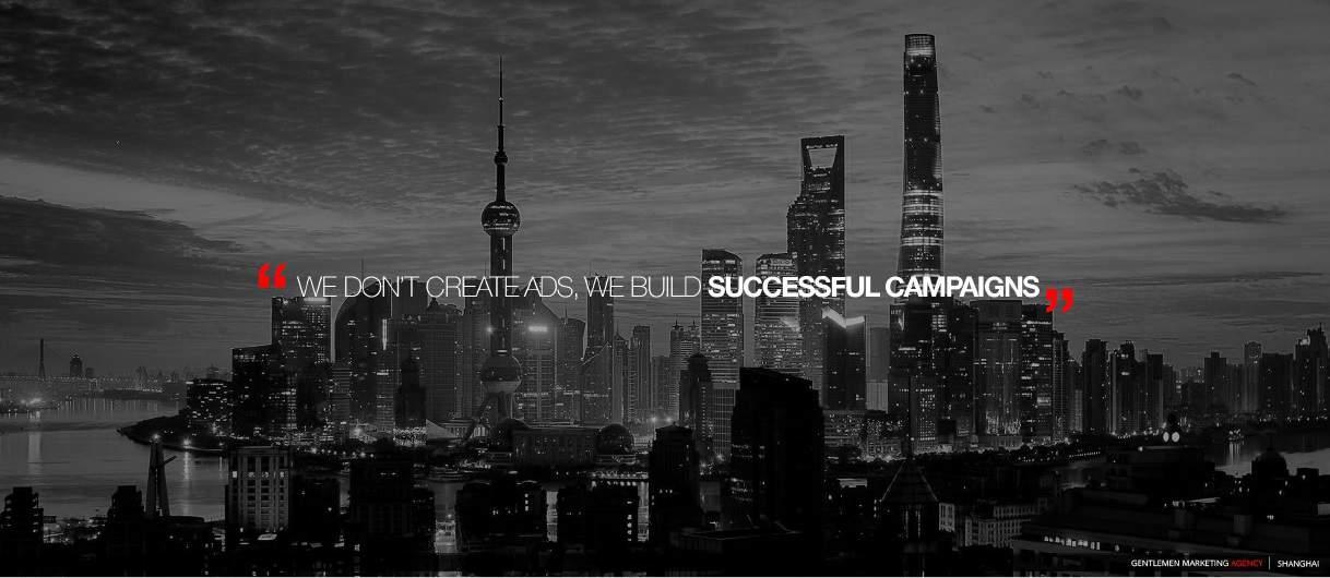 advertising Agency China
