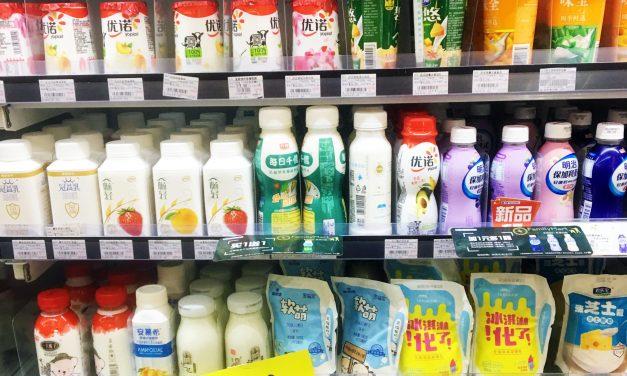 The Yogurt Market in China – Update 2020
