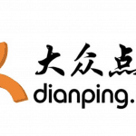 Use Dianping to Promote your Restaurant in China – 2020 Update