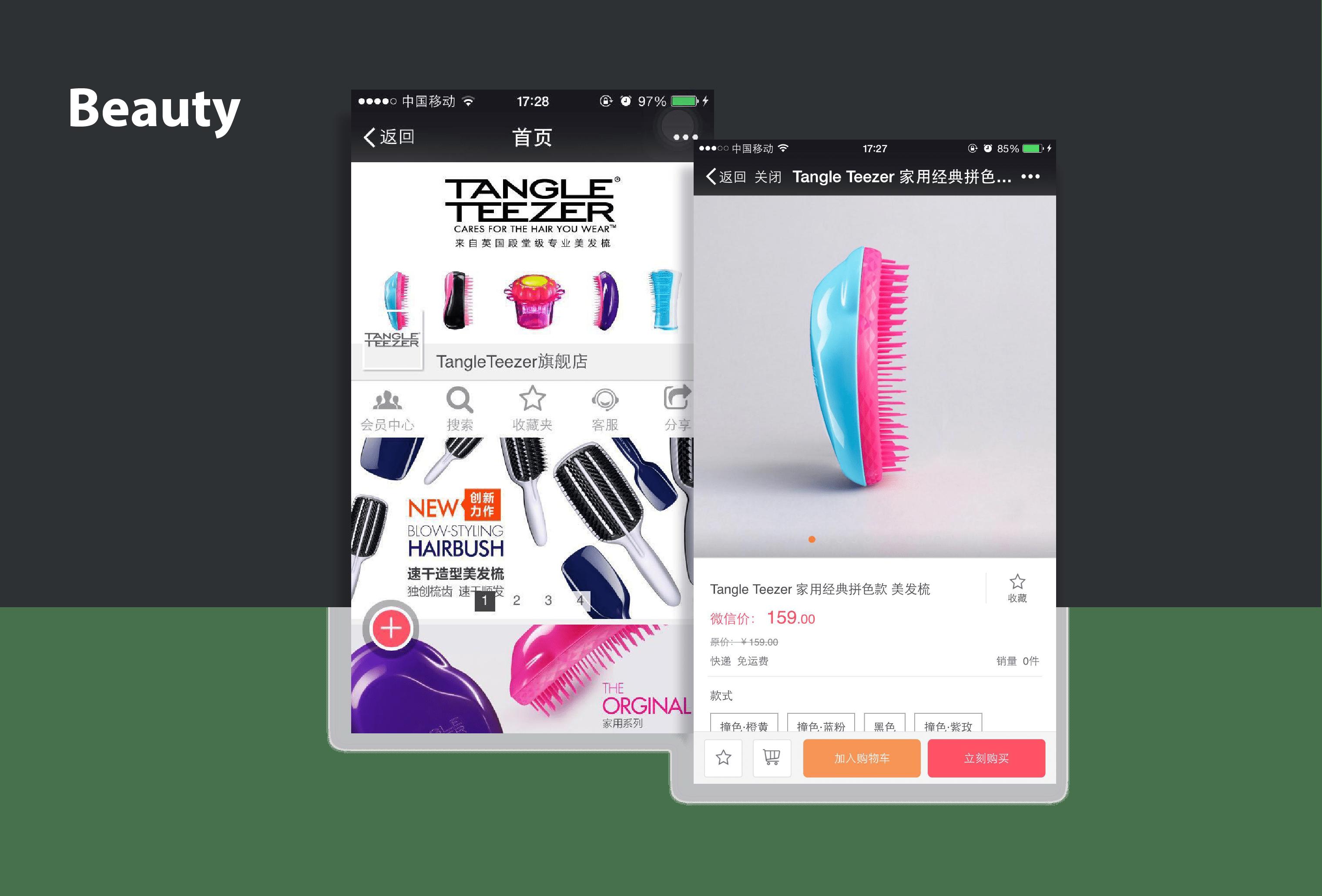 Hair Salon in China