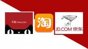 china market place e-commerce