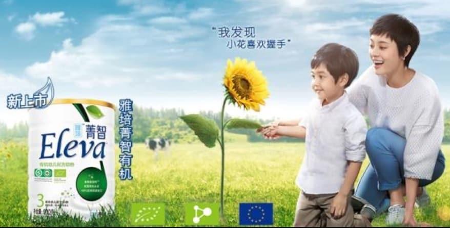 Baby Formula Market Still In It's Infancy in China