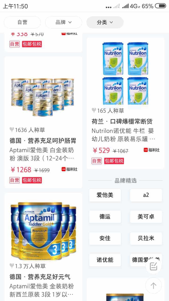 China Baby Formula Market Still In It S Infancy Marketing