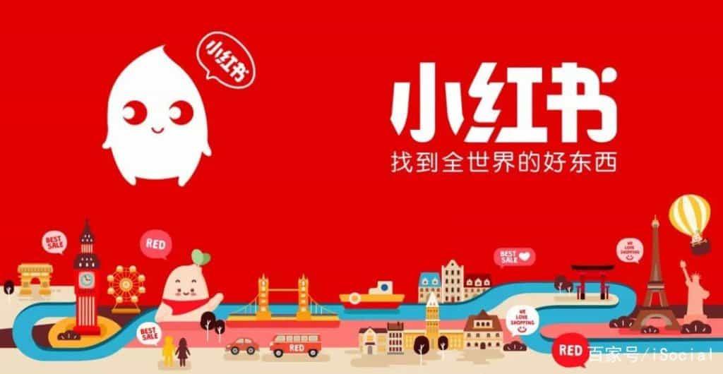 Chinese Social Media - Xiaohongshu Banner