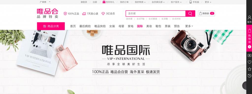VIP International vip.com