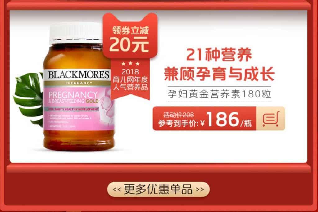 pregnancy-suplement-blackmores-tmamm-china