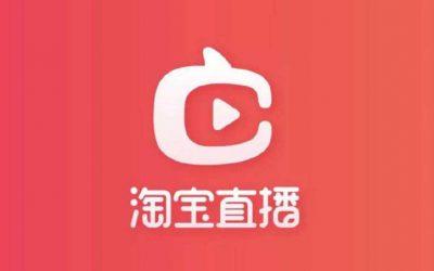 Taobao sales increasing rapidly during the outbreak of coronavirus
