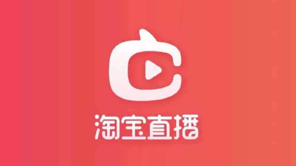Taobao sales increasing rapidly during the outbreak of coronavirus