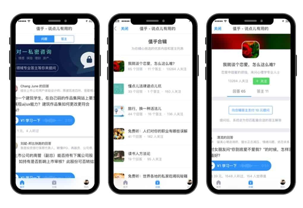 chinese social media & q&a - Zhihu