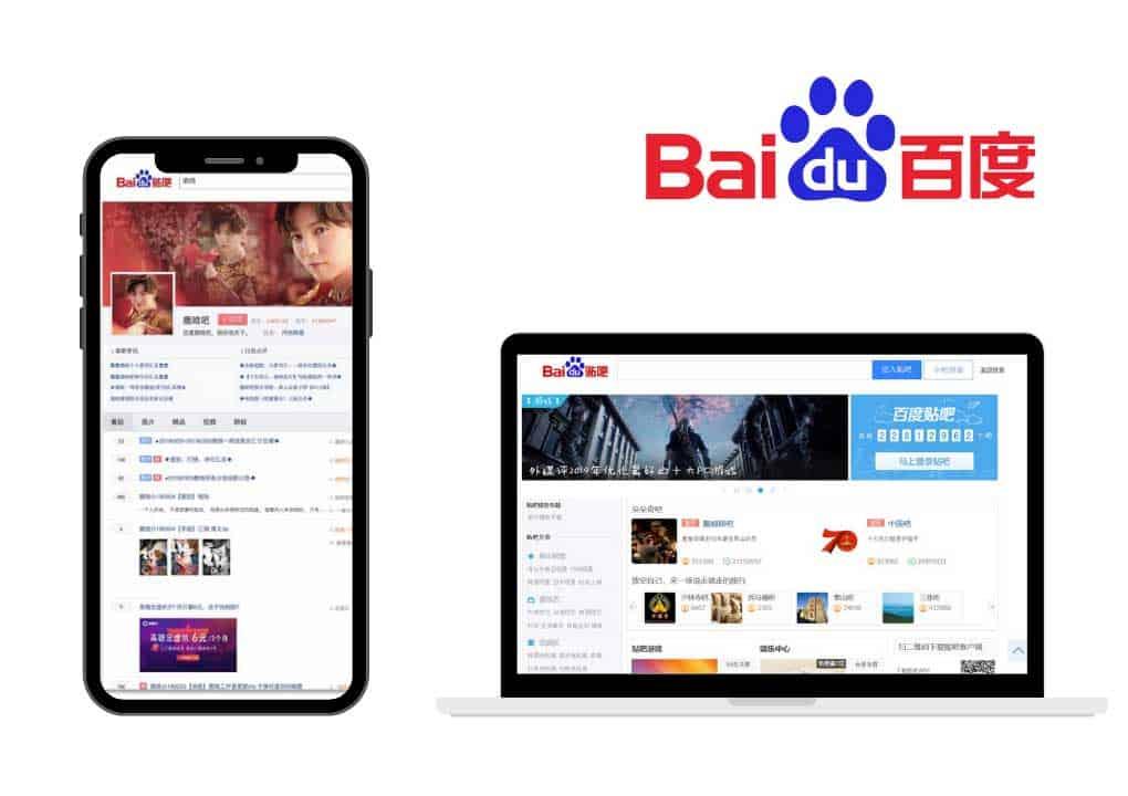 Baidu-Tieba - chinese social media and forums