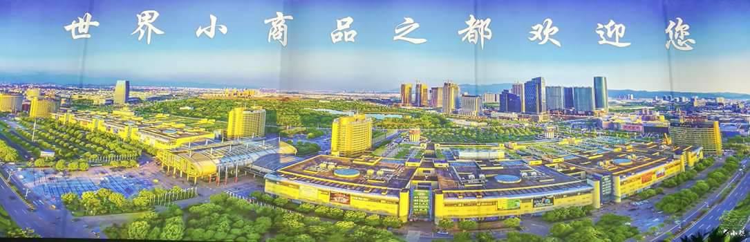 Yiwu World's Largest wholesale Market