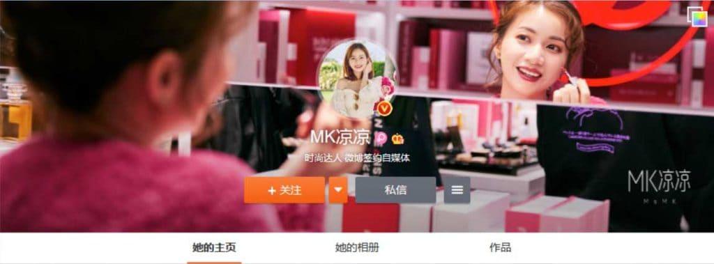 mk liang liang super kols weibo china