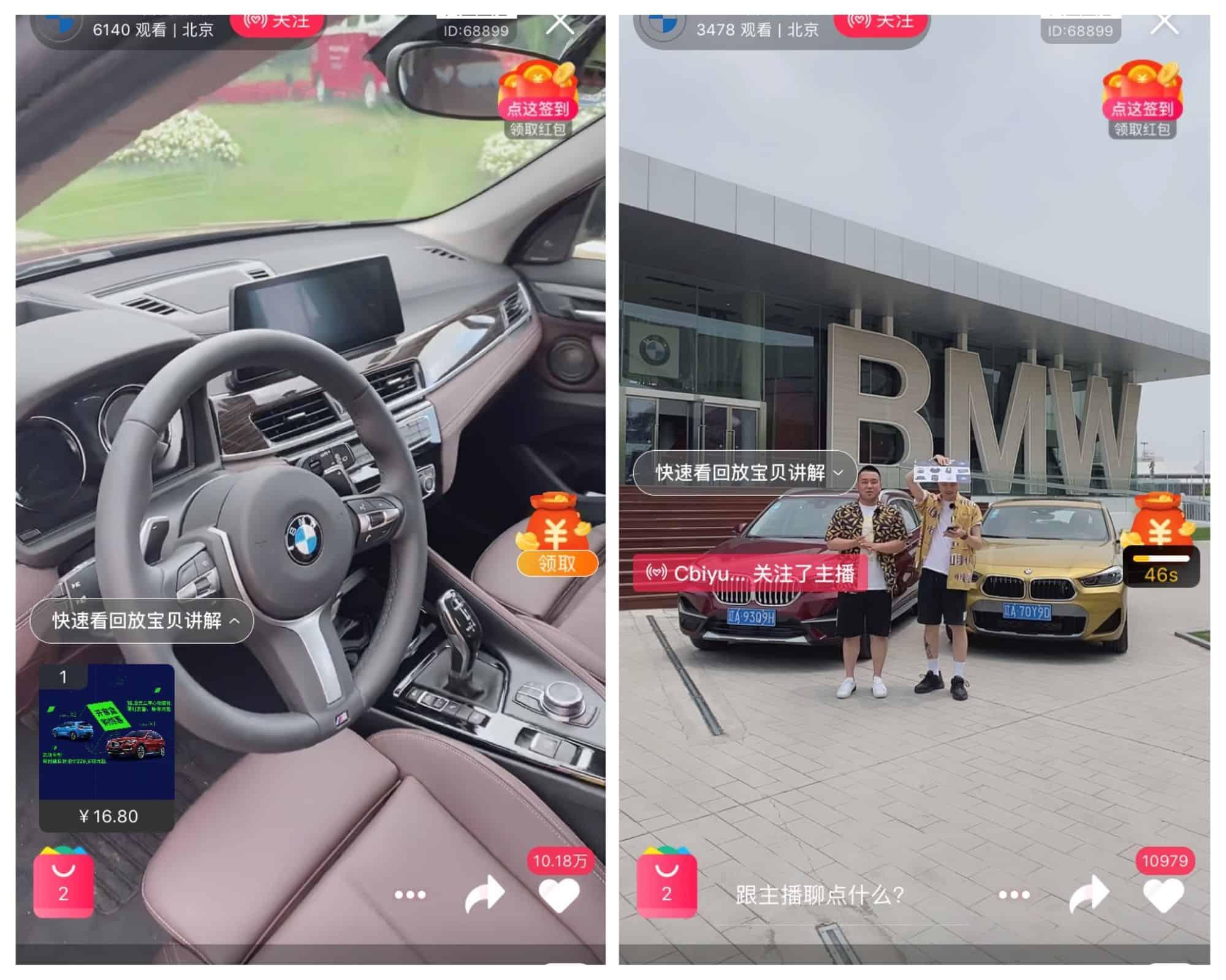 bmw - taobao live- ecommerce china