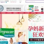 The dietary supplements market in China (Update 2020)