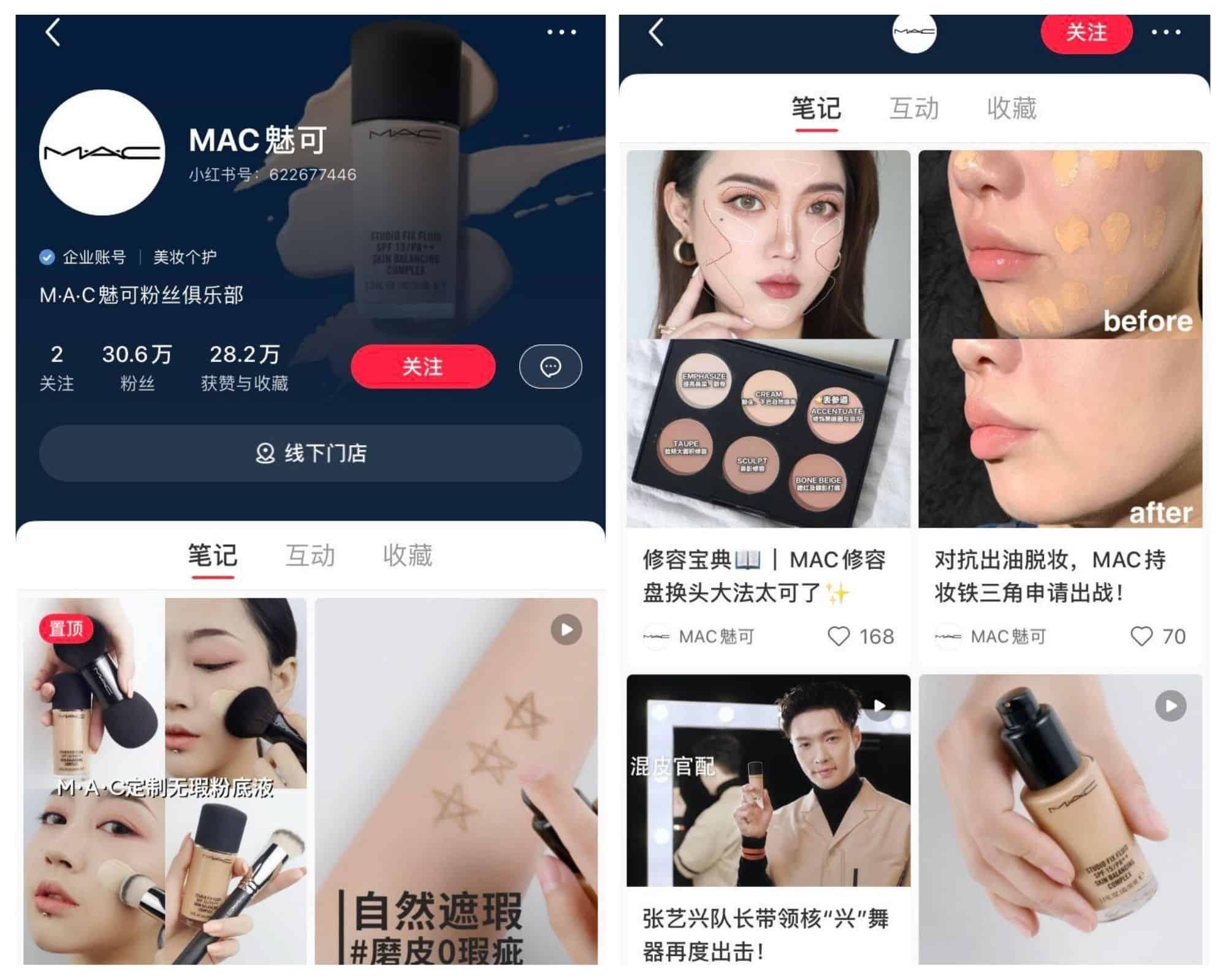 China Social Media - Xiaohongshu officila brand account