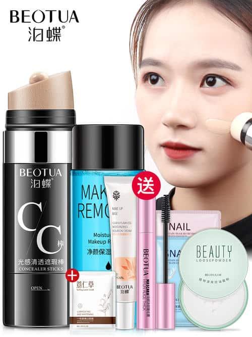Cosmetics Makeup Distributor In China