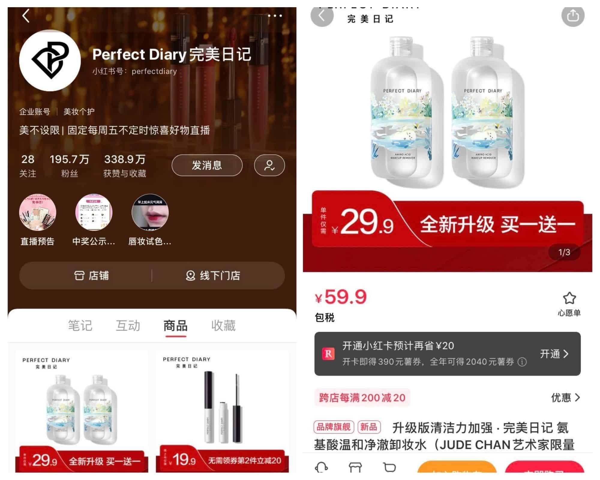 China Social Media - Xiaohongshu Red Store