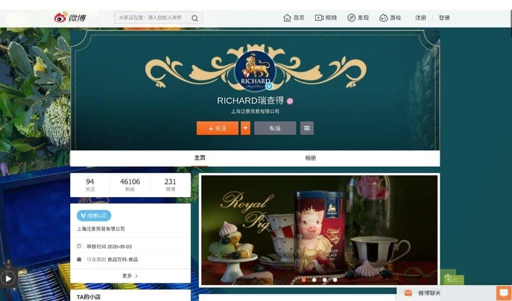china tea market - richard tea weibo account